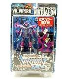 virtual on figure - Virtual-On Cyber Troopers Series 6 VR Viper II Action Figure by Sega