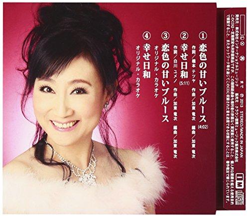 Hitomi Takada - Irokoi No Amai Blues [Japan CD] YZIM-25001