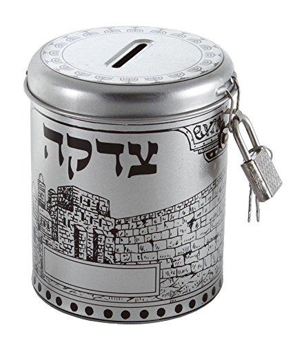 Jerusalem Tzedakah Box - 6
