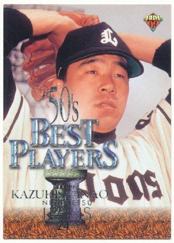 BBM `99 プロ野球カード 555 [西鉄] 稲尾 和久