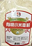 16oz Big Green Organic Millet Flour, Pack of 1