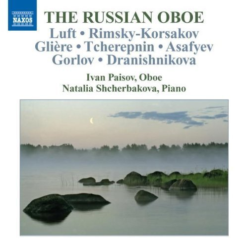The Russian Oboe (2008-01-29) (Russian Oboe)