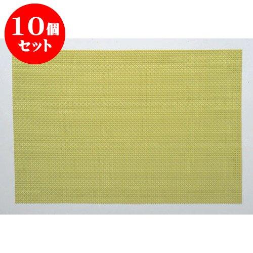 10個セット マット COL.15 [30 x 22cm] PVCポリエステル (7-144-11) 料亭 旅館 和食器 飲食店 業務用   B01LX6TS65