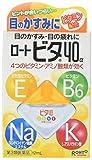 Rohto VITA Vitamin 40a Eye Drops 12ml (2 Pack)