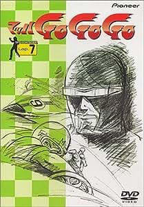マッハGOGOGO Lap.7 [DVD]