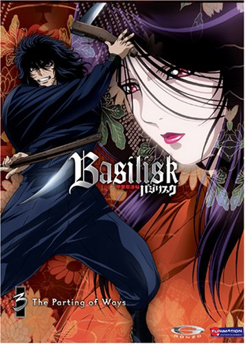 Basilisk, Vol. 3: The Parting of Ways