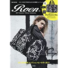 Roen 最新号 サムネイル