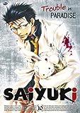 Saiyuki - Trouble in Paradise (Vol. 10)