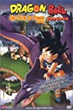 Dragon Ball - The Path to Power (Edited)