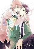 Love Voice (Yaoi Manga) Vol. 1