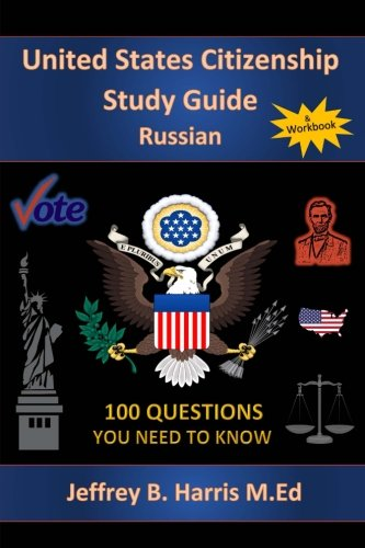 U.S. Citizenship Study Guide - Russian: 100 Questions You Need To Know (Russian Edition)