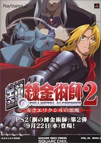 Full Metal Alchemist Japan - 6
