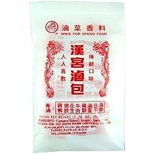 滷菜香料(滷包)Spice Mix Powder Cinnamon fennel, Ginger, Cumin clove, for spiced food 8 sachets, (Pack of 2)