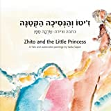 Zhito and the Little Princess: A Dual Language Book