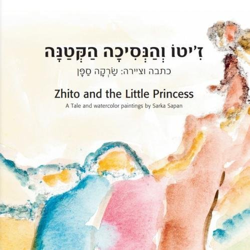 Zhito and the Little Princess: A Dual Language Book by CreateSpace Independent Publishing Platform