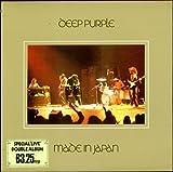 Made In Japan - EMI - EX