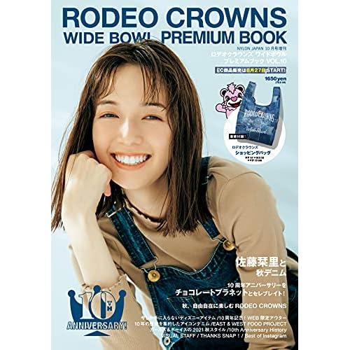 RODEO CROWNS WIDE BOWL PREMIUM BOOK VOL.10 画像
