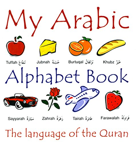 My Arabic Alphabet Book The Language of the Quran