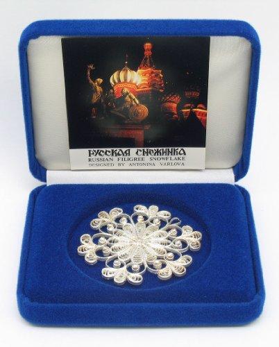 "Russian Silver Plated Filigree Christmas Ornament ""SnowFlake"""