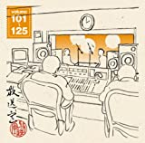 【2CD】放送室 VOL.101〜125 2003.09.04〜2004.02.19