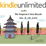 The Emperor's New Bicycle: Gujarati & English Dual Text