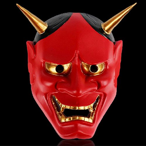 [Fashion Cosplay for Halloween Masquerade Carnival Party Prom Carnival Mask (Devils Red)] (Simple Halloween Masks)