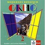 Modernes Russisch - Okno. Unterrichtswerk für Gymnasien. 2 Schüler- und Lehrer-CDs