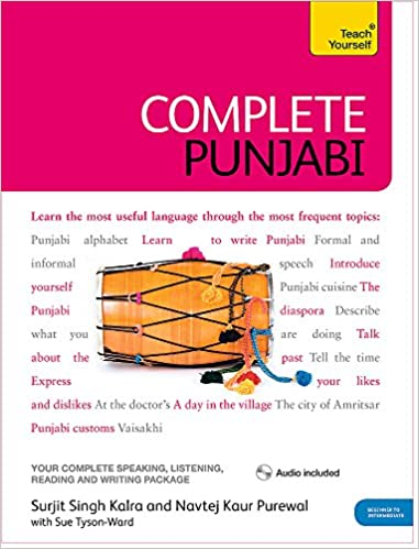 Buy Complete Punjabi Beginner to Intermediate Course: (Book and
