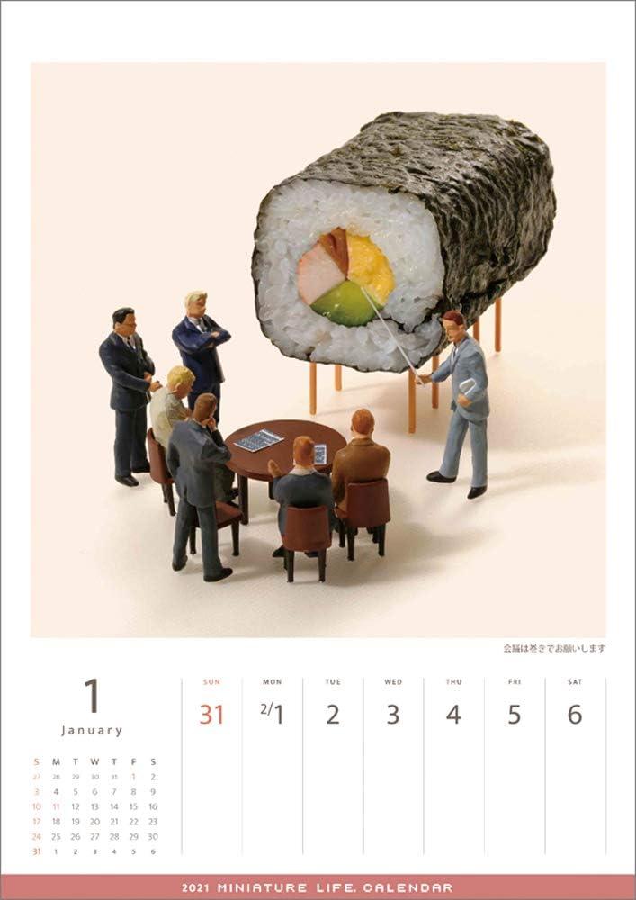 Miniature Life Calendar 2021 Wallpaper