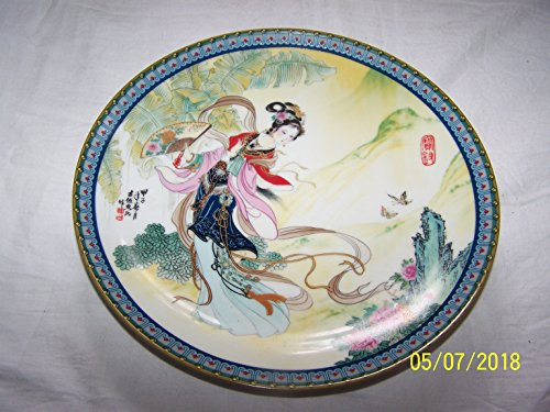 Pao-chai Beauties of the Red Mansion series plate