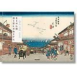 Hiroshige & Eisen: The Sixty-Nine Stations Along the Kisokaido / Die neunundsechzig Sationen des Kisokaido / Les soixante-neuf stations de la route Kissokaido