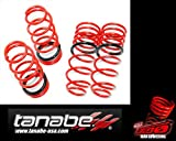 TANABE DF210 Lowering Springs Toyota Celica (ZZT231) 00-05