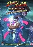 Street Fighter Alpha Generations [Reino Unido] [DVD]