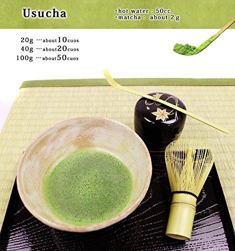 Seiun 150g tin, Premium Ceremonial Grade Uji Matcha Green Tea Powder from Yamamasa Koyamaen, Kyoto by Yamamasa Koyamaen (Image #3)