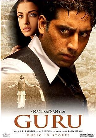 Amazon com: Guru (2007) (Hindi Film / Bollywood Movie