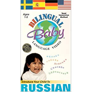 Bilingual Baby: Russian movie