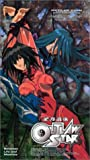 Outlaw Star 9: Between Life [VHS]