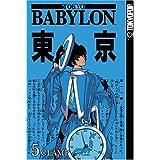 Tokyo Babylon V5