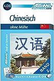Assimil Sebstlernkurs für Deutsche: Chinesisch ohne Mühe 2. Multimedia-Classic. Lehrbuch, (inkl. 4 Audio-CDs) (140 Min. Tonaufnahmen)