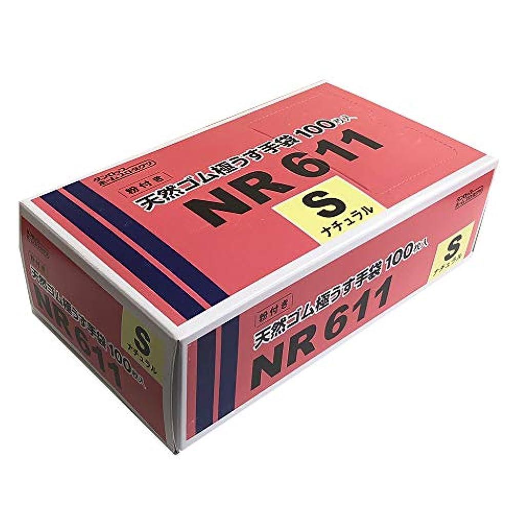 発行航空機キッチンDP NR611 粉付天然ゴム極薄手袋S-N