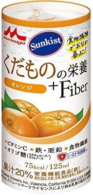 クリニコ Sunkist(サンキスト) くだものの栄養+Fiber オレンジ 125mL