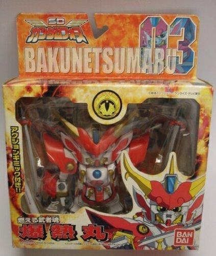 SD Gundam Force 03 Bakunetsumaru the Blazing Samurai Figure by Bandai