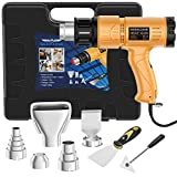Tools & Hardware : Heat Gun, SEEKONE 1800W Heat Gun Kit With Carry Case, Variable Temperature Control with 2-Temp Settings 4 Nozzles 122℉~1202℉(50℃- 650℃)with Overload Protection for Crafts, Shrinking PVC