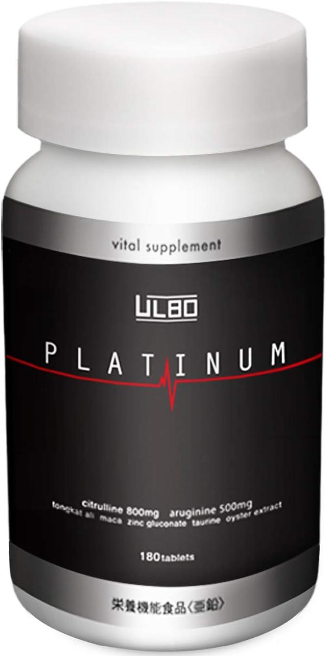 ULBO PLATINUM シトルリン アルギニン 亜鉛 厳選8成分配合 180粒 栄養機能食品 の画像