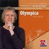 ヤン・ヴァンデルロースト吹奏楽作品集 Volume 2 :オリンピカ Wind Music of Jan Van der Roost, Volume 2: Olympica