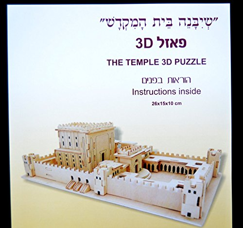 Second Temple Jerusalem Model Holyland