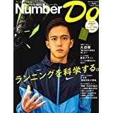 Number Do vol.37