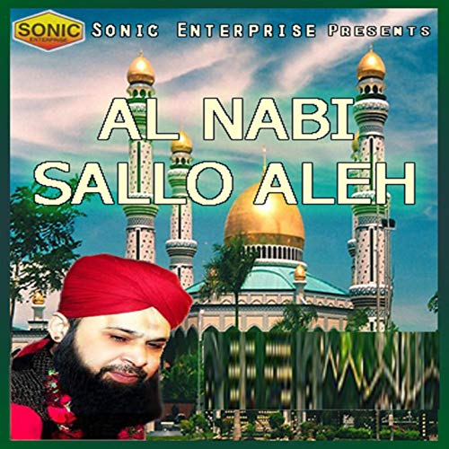 Allah Hoo Dum Badum Allah Hoo