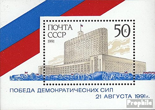 - Soviet Union block220 (Complete.Issue.) 1991 Democratic Forces (Stamps for Collectors)