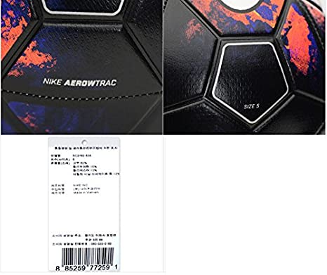 Nike CR7 Prestige - Balón de fútbol de fútbol sc2782 - 636 ...